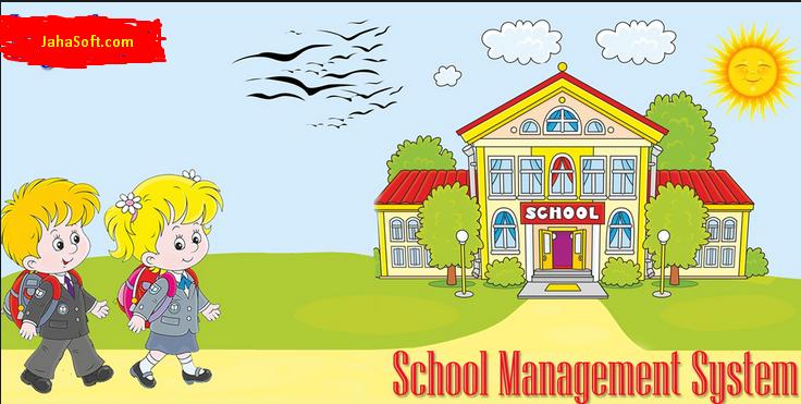 School Management System in Quetta